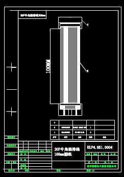 CAD图纸之牛角插排线图