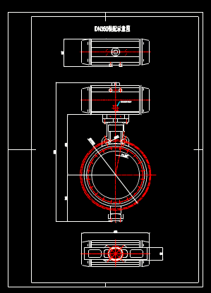 机械设备CAD图纸之双偏心阀