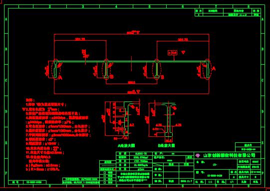 CAD软件下载图纸之全套精密模具