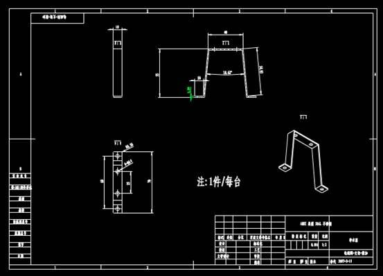 CAD软件下载图纸之电磁阀支架