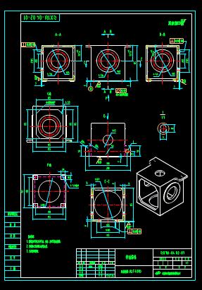 CAD软件下载图纸之传动箱体