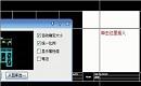 CAD软件绘制图纸教程之单元插图应用实例