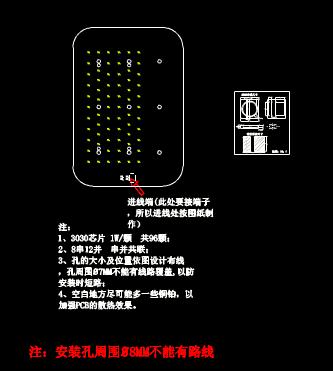 国产CAD软件看图之模组