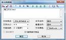 CAD软件绘制图纸教程之单元编辑