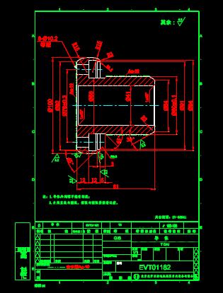 参数化导体绘制的机械CAD图纸