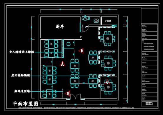 建筑CAD图纸下载之餐饮空间装修