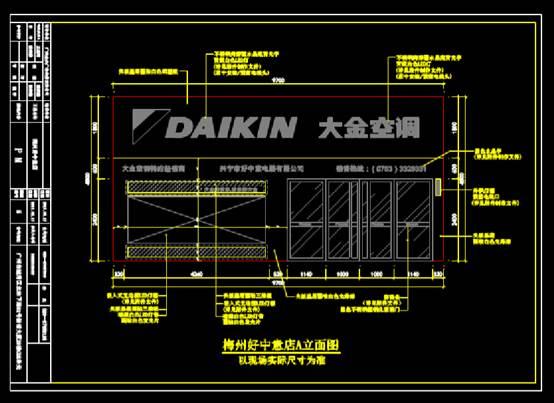 CAD建筑装饰图纸之店面施工图