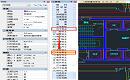 CAD制图初学入门:CAD软件如何半径标注?