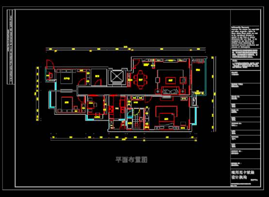 软装平面布置的CAD建筑装饰图纸