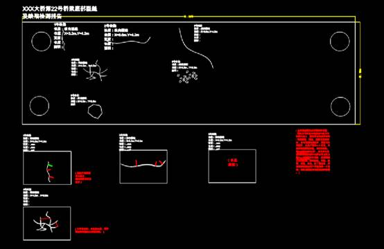 路桥设计CAD图纸之CAD报告事例
