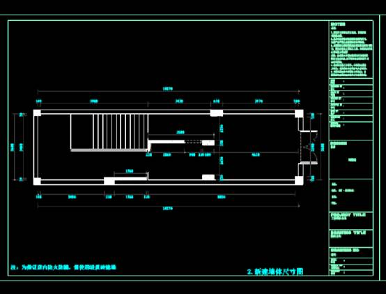 CAD建筑装饰图纸之餐饮设计项目
