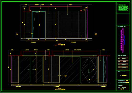 CAD建筑装饰图纸中的立面设计