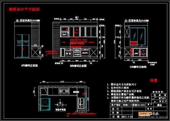 建筑CAD图纸下载之橱柜CAD设计