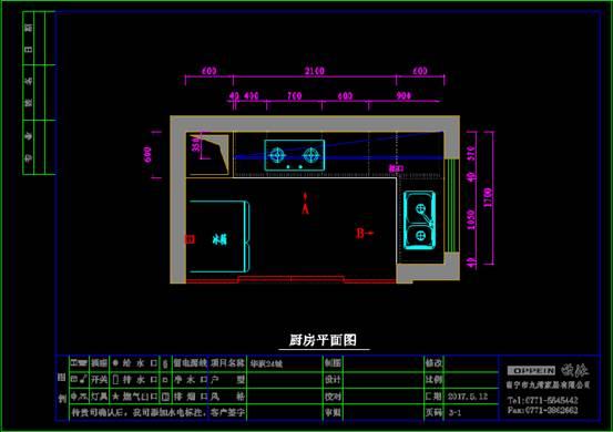 建筑CAD图纸下载之厨房CAD设计方案