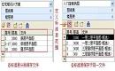 CAD制图初学入门教程:CAD软件中楼层表如何使用?