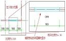 CAD教程:CAD软件中定义CAD视口工程实例