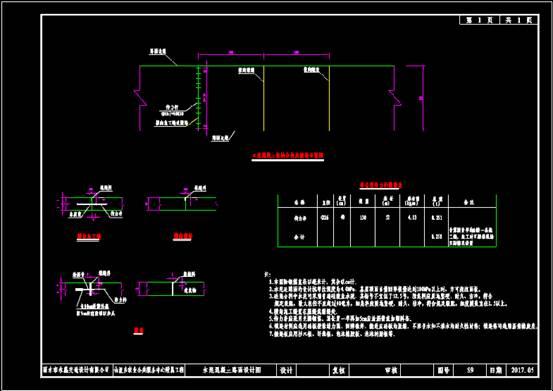 路桥设计CAD图纸之水泥路面设计