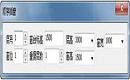 CAD日照分析教程:如何顺序插窗?(上)