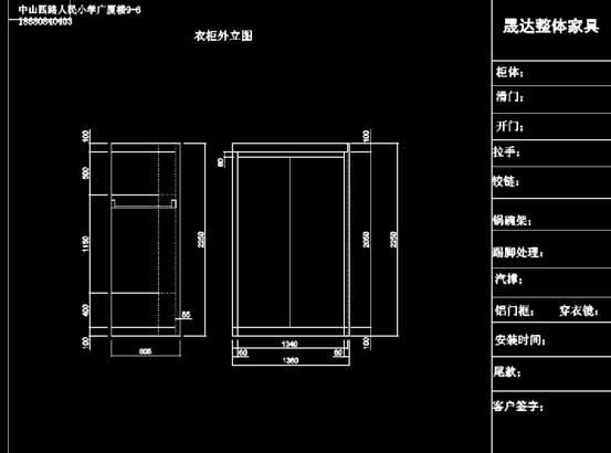 CAD建筑图纸快速查看之某小学广厦楼家具装修图