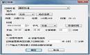 CAD日照分析教程:窗日照表功能的使用技巧(上)