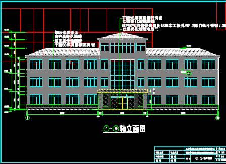 CAD建筑图纸之某办公楼装修立面图