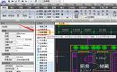 CAD制图初学入门:CAD对象编辑命令怎么用?