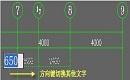 CAD文字编辑:CAD软件中在位编辑命令的使用技巧