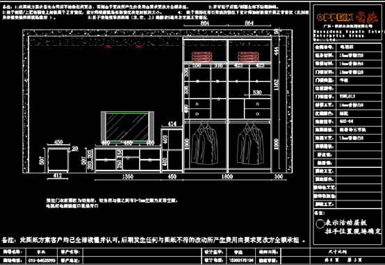 建筑CAD图纸下载之某室内家具设计CAD图