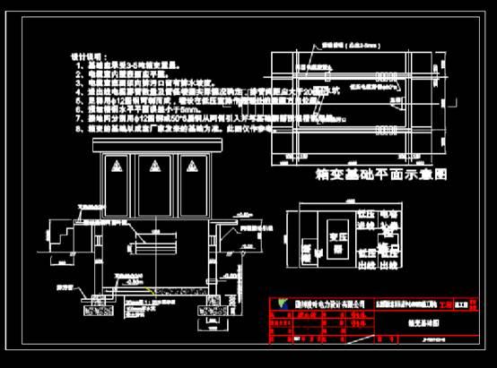 建筑设计CAD图纸之施工用电设计