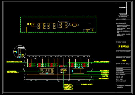 CAD建筑施工图之某店铺设计施工项目