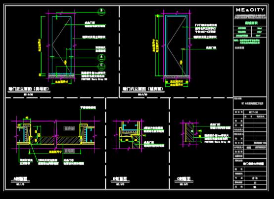 CAD建筑施工图之暗门大样设计图