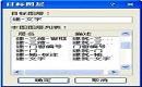 CAD图层设置:CAD软件中图元改层命令怎么用?