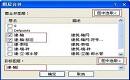 CAD教程:CAD合并图层命令的使用技巧