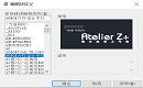 CAD图块编辑:CAD软件中怎么将图块改层?(上)