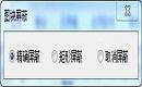 CAD图块编辑:CAD软件中图块屏蔽命令怎么用?