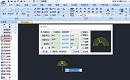 建筑CAD制图教程:CAD软件中怎么画圆弧梯段?