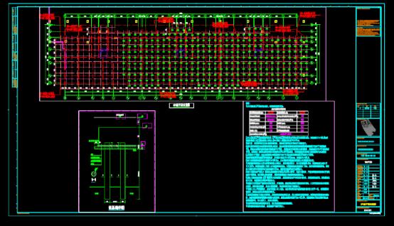 结构设计CAD图纸查看之桩基础详图