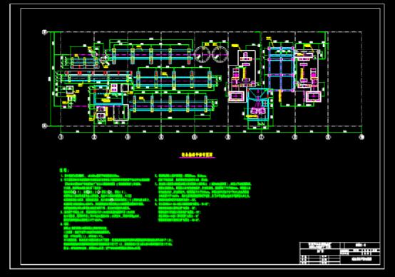 结构设计CAD图纸查看之主厂房施工图