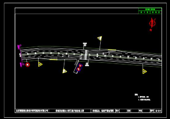 CAD图纸快速查看之交通标志标线布置图