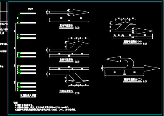 路桥设计CAD图纸之交通标志图纸