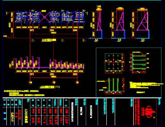 建筑CAD图纸下载之LG钢架图