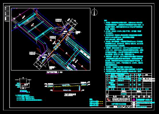 建筑CAD图纸下载之燃气管道拆改