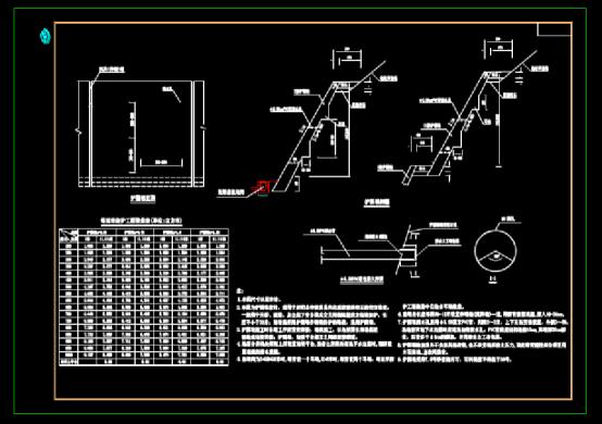 建筑CAD图纸下载之路基防护工程设计图