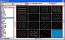 CAD教程:CAD软件中如何管理CAD填充图案?