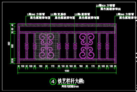 CAD绘制景观设计图之下沉式庭院
