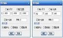 CAD图块编辑:CAD软件中如何进行对象编辑?