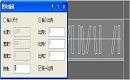 CAD教程:如何在CAD图纸中插入CAD外部参照?