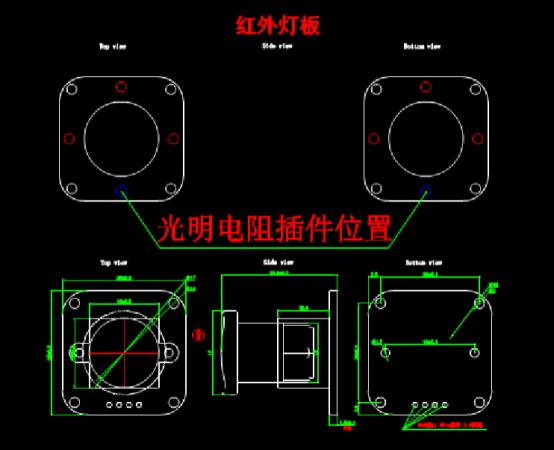 机械设计CAD图纸之电阻插件设计图