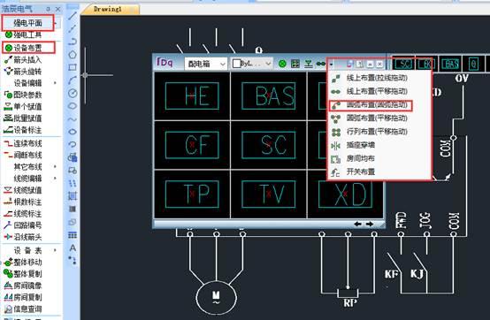 电气CAD教程:设备布置之圆弧布置操作技巧