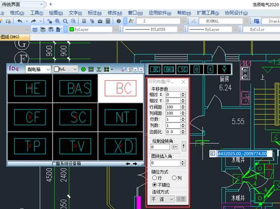 电气CAD教程:CAD软件中设备其他布置的操作技巧